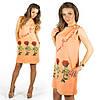 Персиковое платье 152033