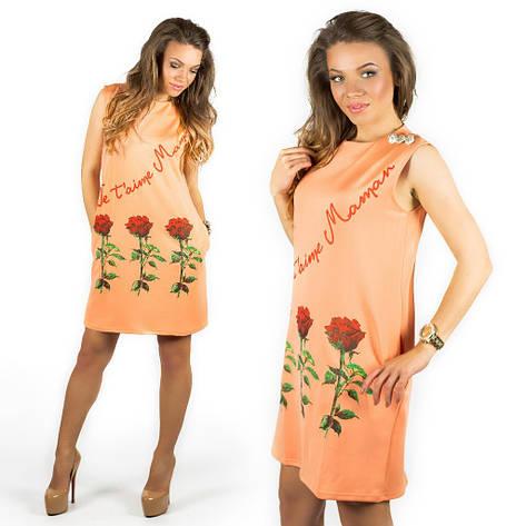 Персиковое платье 152033, фото 2