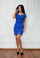 Нарядное гипюровое короткое платье