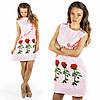 Розовое платье 152033