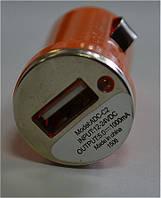 Автомобильное USB зарядное устройство 1 АДС-С2