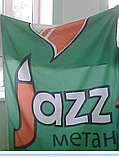 Фирменные флаги, флаги для улиц, пиратские флаги, флажки с логотипом, фото 2
