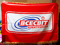 Фирменные флаги, флаги для улиц, пиратские флаги, флажки с логотипом