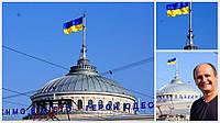Большой флаг Украины 3х4,5м атласный, купить флаг украины, купити прапор України