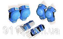 Набор защиты для катания Zelart SK-3504B