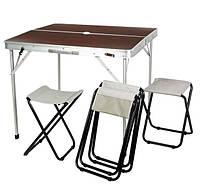 Набор для пикника (стол + 4 стула)