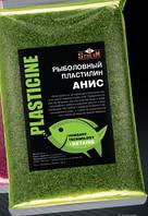 Рыболовный пластилин G Stream (анис)