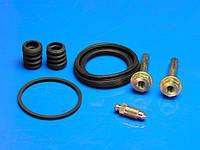 Ремкомплект переднего суппорта ( с направляющими) Chery Amulet  A15 (Чери Амулет), BRAKE-REPAIR_KIT_SK