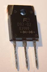 Диод D92-02 (20A;220V;45nS) Ultrafast