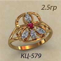Модное золотое женское кольцо 585 * с фианитами