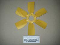 Вентилятор (6 лопастей металлический) (пр-во ММЗ)