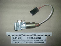Клапан электромагнитный ЯМЗ-7511, 238ДЕ, ДЕ2 (РОДИНА)