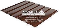 Профнастил С-18 (Мегасити), Харьков