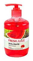 Гель-мыло с глицерином Fresh Juice Watermelon (арбуз) - 460 мл.