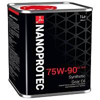 Полусинтетическое трансмиссионное масло NANOPROTEC GEAR OIL 75W-90 GL-4 1L