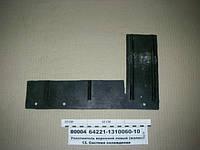 Уплотнитель вернхний левый (жалюзи радиатора) (пр-во МАЗ)