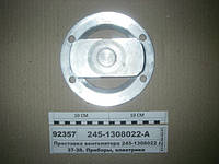 Проставка вентилятора (МАЗ 4370) (пр-во ММЗ)
