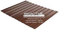 Профнастил С-10 (Мегасити), Харьков
