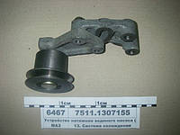 Устройство натяжное водяного насоса (ЯМЗ-7511,Евро-2) (пр-во ЯМЗ)
