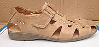 Мужские сандали №00915ХМ (коричневые)