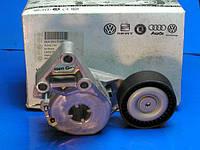 Натяжитель приводного ремня ( 06A903315E )