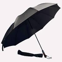 Семейный зонт трость Серебряный Дождь автомат, 2 сложения, 10 спиц, большой купол