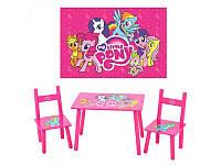 Детский столик со стульчиками Розовый Пони М 1522 HN