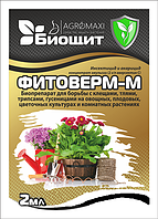 Биощит Фитоверм-М, 2мл