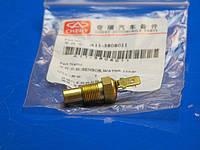 Датчик температуры охлаждающей жидкости, 1 контакт Chery Amulet  A15 (Чери Амулет), A11-3808011
