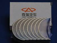Вкладыши шатунные +0,5, комплект на двигатель Chery Amulet  A15 (Чери Амулет), 480-BJ1004121CA (480-BJ1004121CA )
