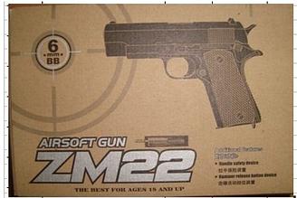 Пистолет на пульках Металлический ZM22