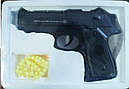 Пистолет на пульках Металлический ZM21, фото 2