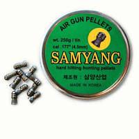 Пули пневматические Samyang 1,2 г (4,5 мм)