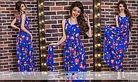 Женское платье летнее макси цветочного принта