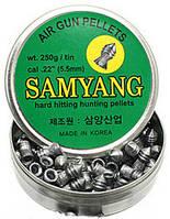 Пули пневматические Samyang 2,2 г (5,5 мм)