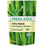 Гель-мыло Fresh Juice Lemongrass & Bamboo (экопак) 460мл