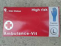 Перчатки латексные «Ambulance Vit» размер S, Хмельницкий