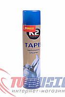 Очиститель для обивки салона автомобиля K2 TAPIS (K206)