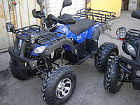 Квадроцикл SPARK SP125-5 (125 см.куб.)