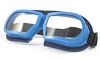 Очки защитные на резинке синие