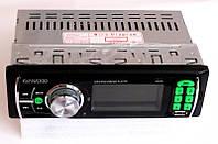 Автомагнитола  Kenwood 1056A MP3/SD/USB/AUX/FM , фото 1