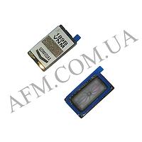 Звонок HTC 300 Desire/  301/  500/  510/  600/  700/  801e/  802w/  A510e/  S510e/  Lenovo A6000/  A6010
