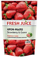 Жидкое крем-мыло Fresh Juice Клубника и гуава дой-пак 460мл