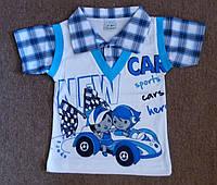 Футболка-рубашка  с принтом для мальчика 0-3г Турция, доставка по Украине