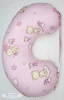 Подушка для кормления розовая