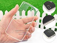 Ультратонкий 0,3мм силиконовый чехол для LG H525n G4c
