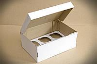 Коробка для 6 кексів, маффінів, капкейків 250*175*100 Коробка для кексов, маффинов, капкейков