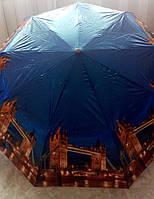 Зонт женский полуавтомат UNIVERSAL с системой антиветер