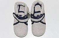 Детская обувь Весна №1