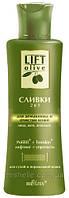 BiElita Lift-Olive Сливки 2 в 1 для демакияжа и очистки кожи лица, шеи, декольте (Белита)